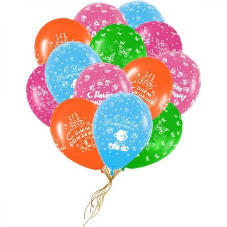 """25 шаров """"С Днем Рождения"""""""