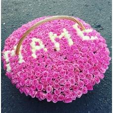 Цветы в корзине Сердечное поздравление