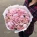 Букет Розовое небо