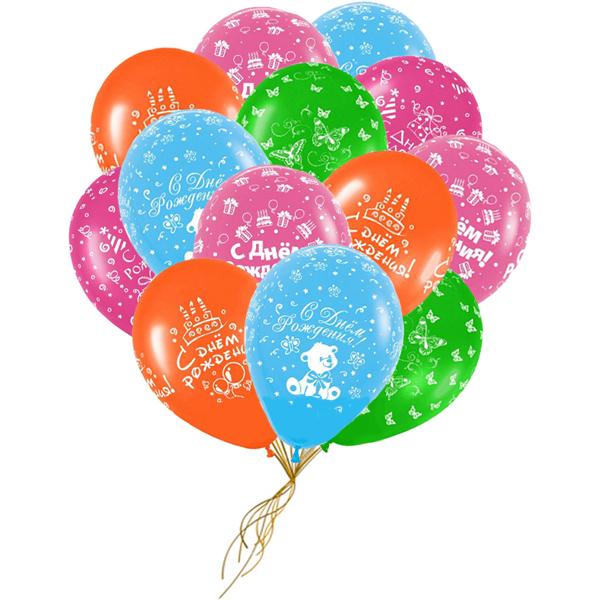 открытка днем рождения шарики воздушные из цветной самых